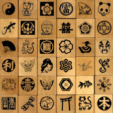 Rubber Stamp Asian Designs