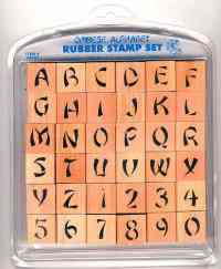 oriental Rubber stamp alphabet