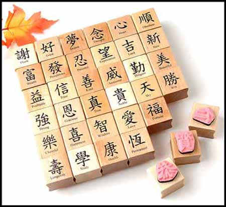 Chinese Alphabet Rubber Stamp Set