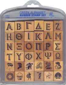 Greek Rubber stamp alphabet