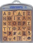 Greek Letters Rubber Stamp Set