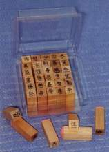 Rubber stamp alphabet plastic case
