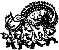 Chinese rubber stamp dragon dance